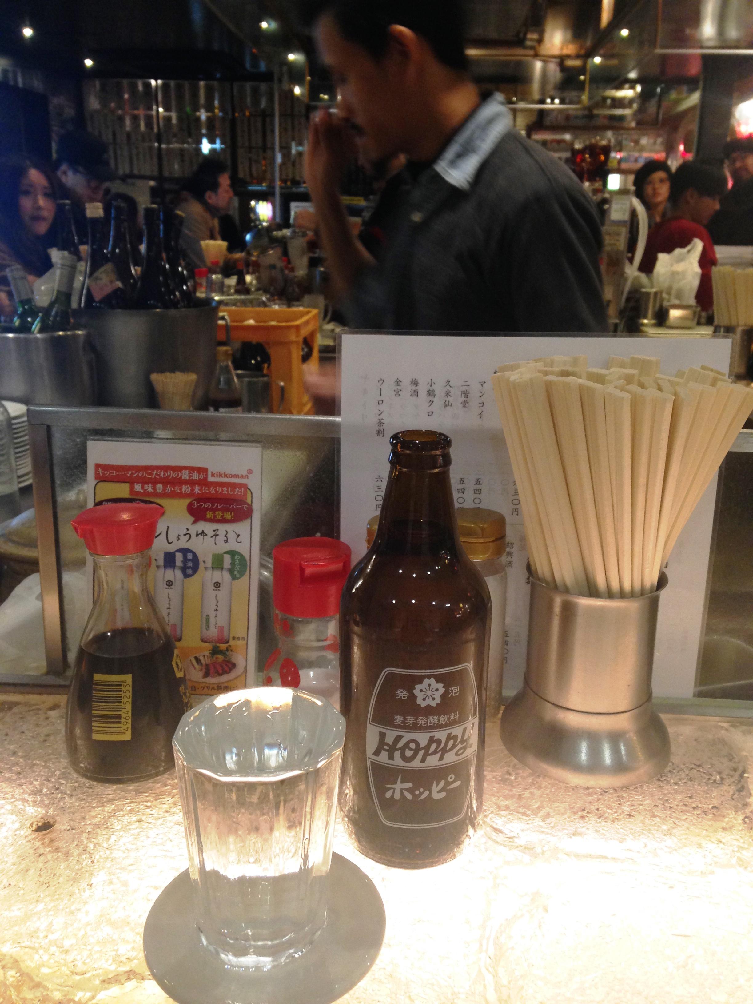 IMG: A bar.